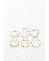 Forever 21 | Metallic Geo Shapes Ring Set | Lyst