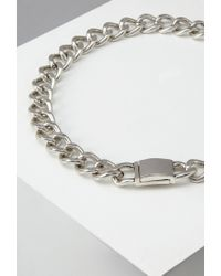 Forever 21 - Metallic Curb Chain Collar Necklace - Lyst
