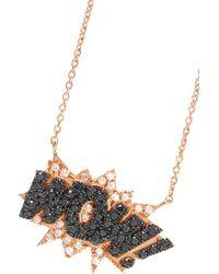 Diane Kordas - Metallic Wow! 18-karat Rose Gold Diamond Necklace - Lyst