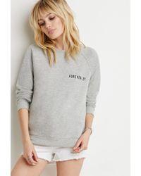 Forever 21 | Gray Sweatshirt | Lyst
