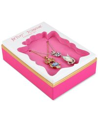 Betsey Johnson | Metallic Two-tone Crystal And Stone Fox And Owl Necklace Set | Lyst