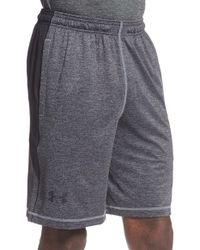 Under Armour - Gray 'raid' Heatgear Loose Fit Athletic Shorts for Men - Lyst