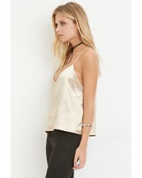 Forever 21 Contemporary Metallic Cami You've Been Added To The Waitlist
