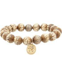 Devon Page Mccleary Metallic Beaded Ohm Bracelet