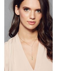 Forever 21 | Metallic Amarilo Feather Lariat Necklace | Lyst