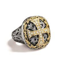 Konstantino Yellow Diamond Cross Ring