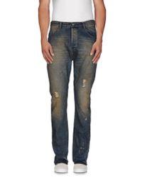 CoSTUME NATIONAL - Blue Denim Trousers for Men - Lyst