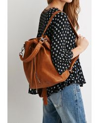 Forever 21 | Brown Drawstring Zippered Backpack | Lyst