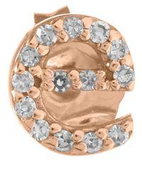 KC Designs | Pink Rose Gold Diamond E Single Stud Earring | Lyst