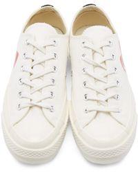 Play Comme des Garçons - White Heart Logo Converse Edition Sneakers for Men - Lyst