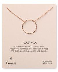 Dogeared | Metallic Medium Sparkle Karma Necklace 18 | Lyst