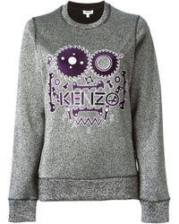 KENZO Black Monster Sweatshirt