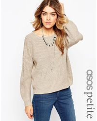 ASOS | Natural Ultimate Chunky Jumper | Lyst