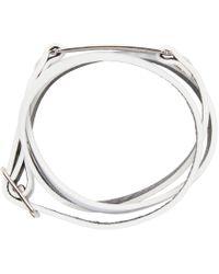 McQ   Metallic White Razor Charm Bracelet for Men   Lyst