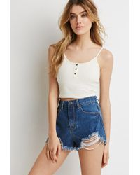 Forever 21 | Natural Buttoned Cami Crop Top | Lyst