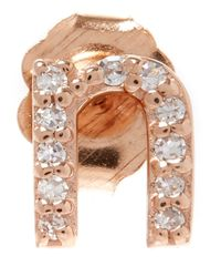 KC Designs | Pink Rose Gold Diamond N Single Stud Earring | Lyst