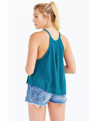 Truly Madly Deeply Green High-neck Swingy Tank Top