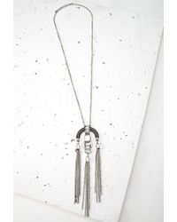 Forever 21 - Metallic Rhinestone Chain Fringe Necklace - Lyst