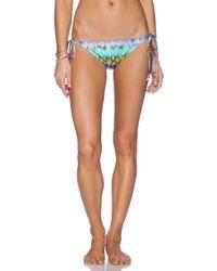 MILLY Multicolor Laminated Snake Print Mediterranean Bikini Bottom
