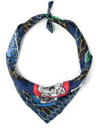 KENZO | Multicolor Multi Logo Print Scarf | Lyst