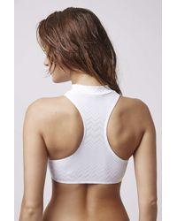 TOPSHOP - White Funnel Neck Bikini Top - Lyst