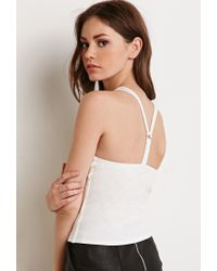 Forever 21 | White Strappy Back Cami | Lyst