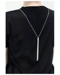 Saskia Diez | Metallic Fringe Necklace | Lyst