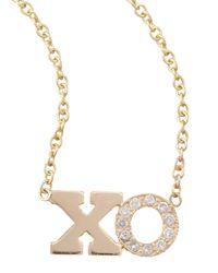 Zoe Chicco - Metallic Pave Diamond Xo Pendant Necklace - Lyst