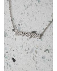 Forever 21 - Metallic Sugar Bean Love You Necklace - Lyst