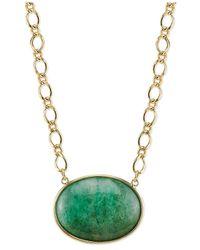 2028 - Metallic Gold-Tone Green Aventurine Stone Pendant Necklace - Lyst