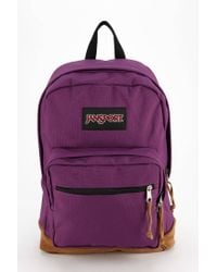 Jansport - Purple Right Pack Backpack - Lyst