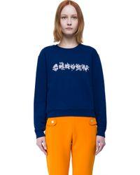 Carven - Blue Sweatshirt - Lyst