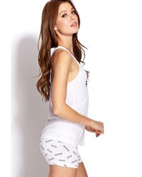 Forever 21 | White Taken Pj Set You've Been Added To The Waitlist | Lyst