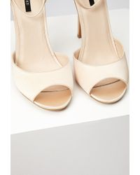 Forever 21 Metallic Satin Ankle-strap Sandals