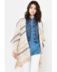 Urban Outfitters - Natural Summer Nights Crochet Cardigan in Beige - Lyst