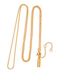 BaubleBar | Metallic Braid Chain | Lyst