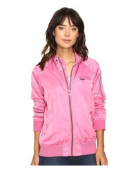 Members Only - Pink Washed Satin Ex-boyfriend Jacket - Lyst