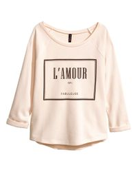 H&M Natural Sweatshirt