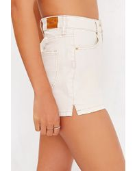 BDG - Natural 4-pocket Pin-up Short - Lyst