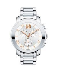 Movado - Metallic 'bold' Chronograph Bracelet Watch - Lyst
