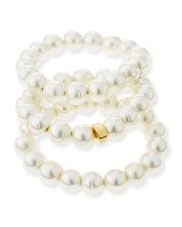 Nest - White Pearl Bead Bracelets - Lyst