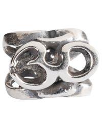Trollbeads | Metallic Sterling Silver Om Charm | Lyst