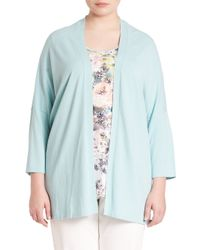 Basler - Green Long Open-front Cardigan - Lyst