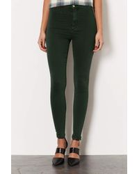TOPSHOP - Green Moto Forest Joni Jeans - Lyst