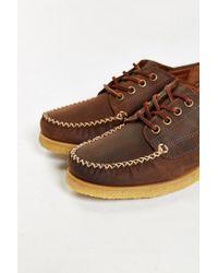 Eastland - Brown Fletcher 1955 Shoe for Men - Lyst