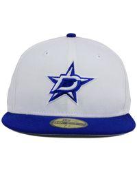 KTZ | White Dallas Stars C-dub 59fifty Cap for Men | Lyst