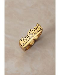 Forever 21 - Metallic Groundscorenyc New York Brass Ring - Lyst
