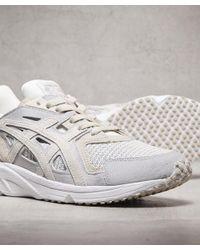 Asics - White Ds-trainer for Men - Lyst