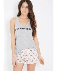 Forever 21 - Gray Au Revoir Pj Set You've Been Added To The Waitlist - Lyst