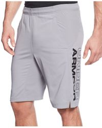 Under Armour Green Men's Hiit Woven Performance Shorts for men